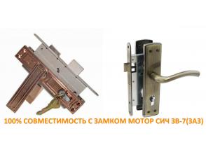 Замена старого замка МОТОР СИЧ ЗВ-7 (ЗАЗ) на современный – доступный аналог